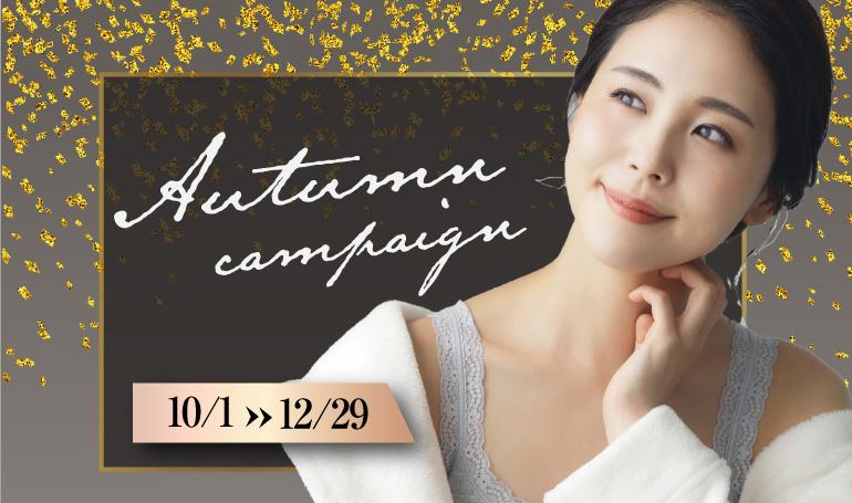 2021/10/01~12/29オータムキャンペーン01