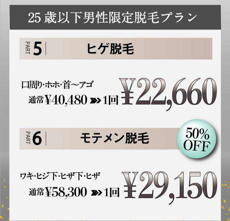 2021/10/01~12/29オータムキャンペーン04