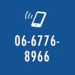 tel.06-6776-8966