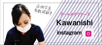 アートメイクナースKawanishi instagram